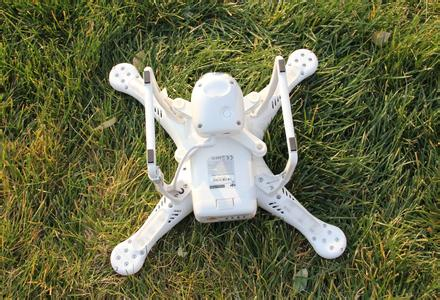 rtf type dji phantom 2 vision plus Fabrication Les fabricants, fournisseurs, exportateurs, grossistes