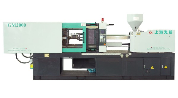 machine de moulage par injection servo micro gm2000 Fabrication Les fabricants, fournisseurs, exportateurs, grossistes